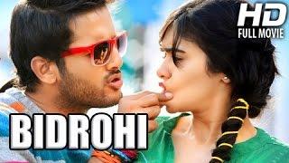 Odia Movie Full || Bidrohi || Nitin Genelia D'Souza New Movie 2015 || Oriya Movie Full 2015