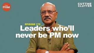 2019 elections have ended the hopes of these top leaders for a Gowda phenomenon