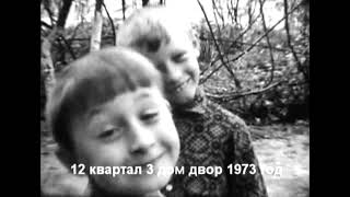 3-й квартал на видео в Ташкенте: Ташкент, Чиланзар, Ул. Фархадская, 12 Квартал, 3 дом, двор, 1972 (автор: Brooklyn Cyclist)