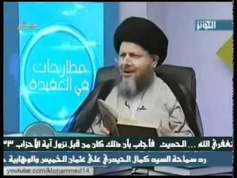 أول مناظرة بين عثمان الخميس والسيد كمال الحيدري