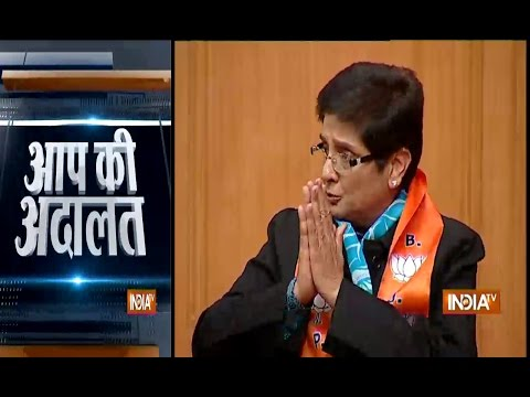 Kiran Bedi in Aap Ki Adalat (Full Episode) - India TV
