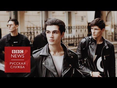 Топ-модель по-чеченски: как братья Дулатовы покоряют мировые подиумы