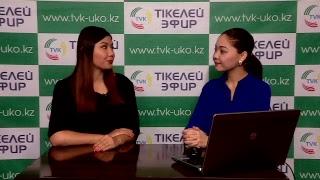 Прямая трансляция пользователя Телевидение TVK