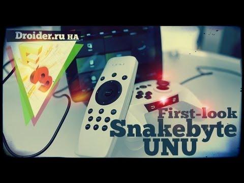 [E3] Snakebyte UMU - планшет и игровая консоль