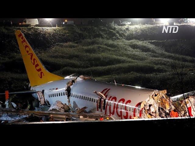 Авиалайнер потерпел крушение во время посадки в Стамбуле