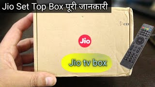 Official JIO DTH Set Top Box What to Expect and How it Will Work Explained | BR Tech Films |