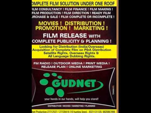Hindi Film ! Low Budget Movie ! Film Production ! Ready Film ! video