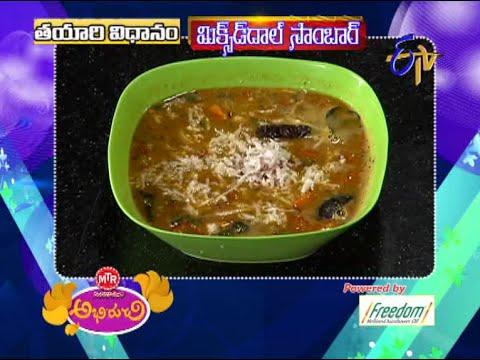 Mixed Dal Sambar - మిల్స్ �...