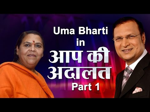 Uma Bharti in Aap Ki Adalat (Part 1)