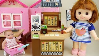 Baby doll and sea food shop play Doli house