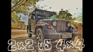 Difference between 2X2 and 4X4   Thar 2019  Off-road in Thar 2019
