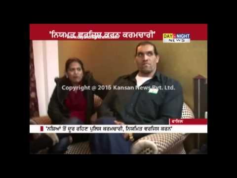 Wrestler The Great Khali's advice: Punjab police away from drugs, regular exercise