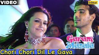 download lagu Chori Chori Dil Le Gaya Full  Song : gratis