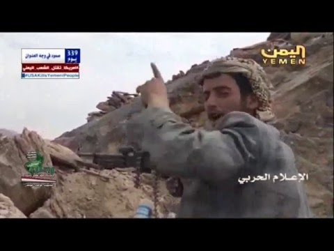 DETAILS OF ENGLISH NEWS IN YEMEN CHANNEL DATE 27 2 2016