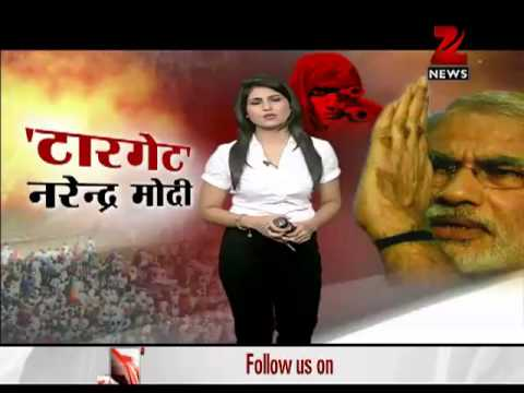 Patna blasts an act of terror to kill Narendra Modi: BJP