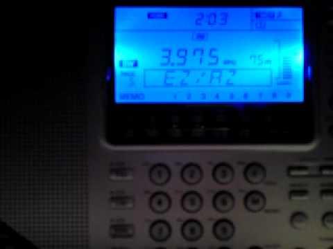 Azad Kashmir Radio [Pakistan] 3975 KHz