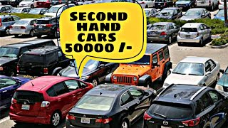 SECOND HAND CARS UNDER 60000   USED CAR MARKET IN DELHI  