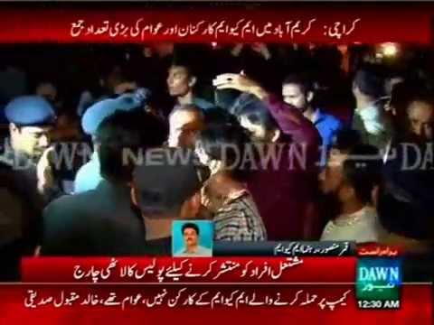 Establishment & invisible forces are manipulating the situation of NA 246 Qamar Mansoor