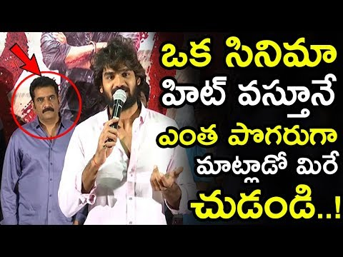 RX 100 Hero Kartikeya Very Rude Speech At RX 100 25 Days Celebrations || Payal Rajput || NSE