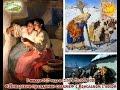 Январские праздники славян mp3