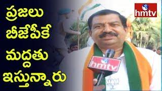 Parakala BJP Candidate Pesaru Vijaya Chandra Reddy Filed Nomination | hmtv