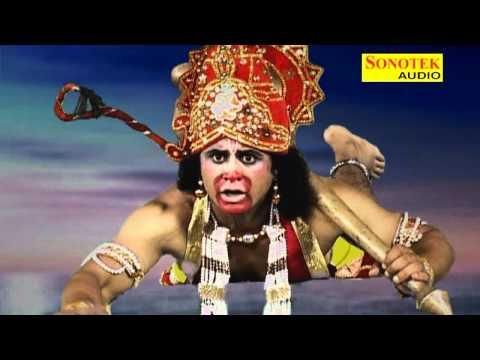 Aalha Shree Hanuman Ji Part 6 I Katha Shri Ram Bhakt Hanuman Ki I Sanjo Baghel I Sonotek Cassettes video