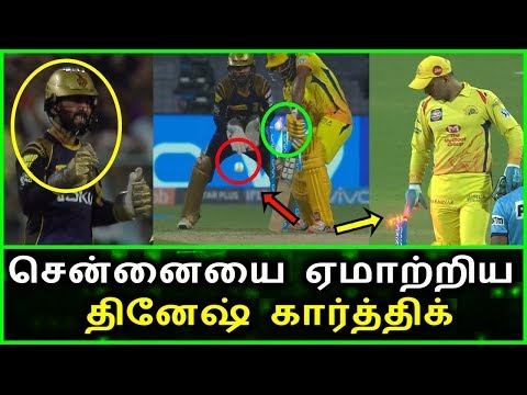 IPL 2018  Match 33 | CSK Vs KKR Live Streaming Match Video & Highlights | 03 May 2018 | Tamil News