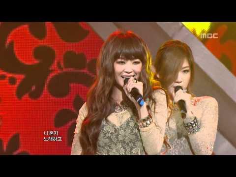Sistar - Alone, 씨스타 - 나 혼자, Music Core 20120428 video