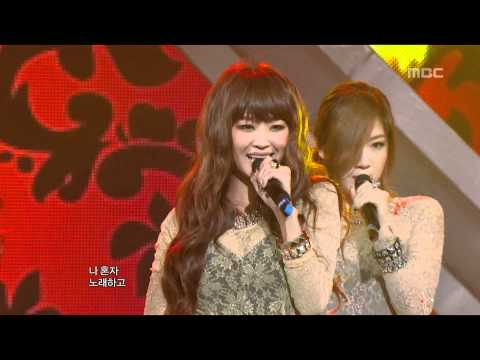 Sistar - Alone, 씨스타 - 나 혼자, Music Core 20120428