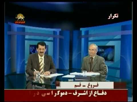 Ghomiranians Support Pmoi In Ashraf Camp From Iran, In Live Program-5 video