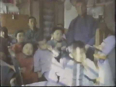 One Village in China September 1, 1987 Opening