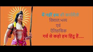 डूंगरा-वापी श्री राम नवमी शोभायात्रा 2018