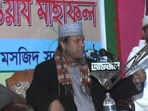 Bangla Waz (Fultoli) 2013 - Part 7 of 9