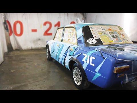 Граффити на машине #хочуТаZIC