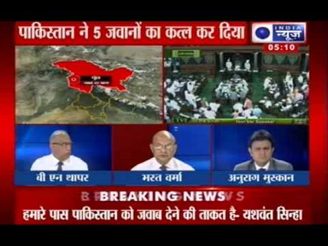 India News: 5 Indian soldiers killed in attack by Pakistan troops in LOC