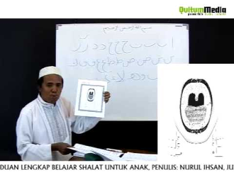 Al Huda Power video