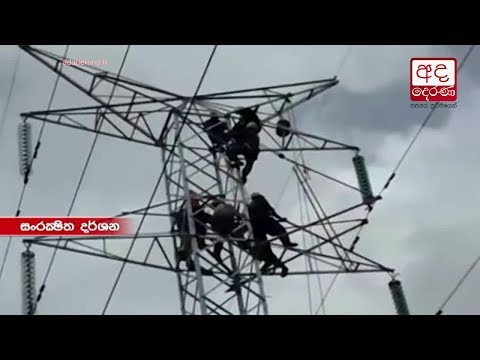 power outage in seve|eng