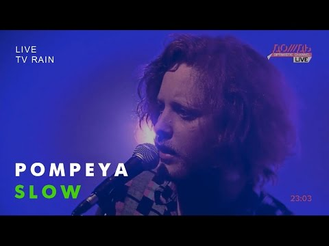 Pompeya - Slow (Live @ TV Rain, 2012)