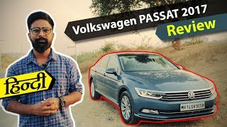 Volkswagen Passat 2017 Review in Hindi - ICN Studio