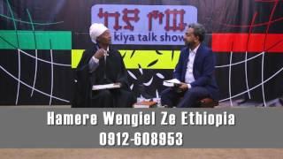 meri geta tsige sitotawe on kiya show part 2