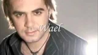 - wael jassar  Badi choufak وائل جسار بدي شوفك