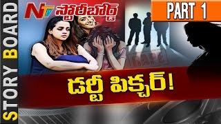 Shocking Facts behind Harassment on Heroines | Bhavana Molestation | Story Board | Part 1