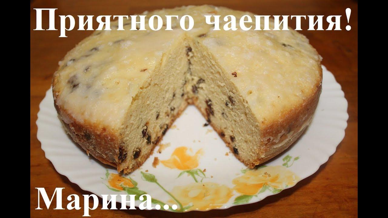 Кекс свердловский рецепт