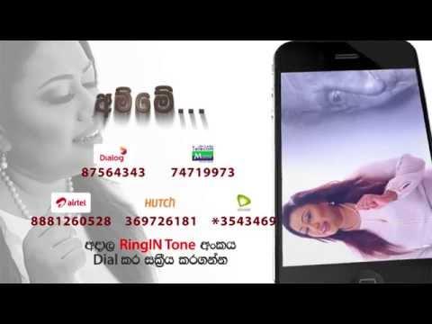 Amma - Nirosha Virajini Commercial