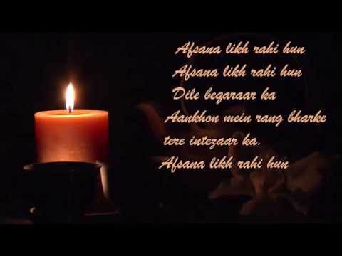 Afsana likh rahi hun - cover by Meenakshi