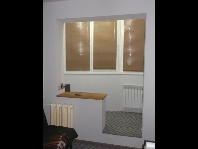 Максимус окна - объединение лоджии с комнатой в доме серии п.