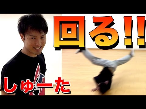 【踊ってみた】衝撃の特技披露!!しゅーたは〇〇ができる!?