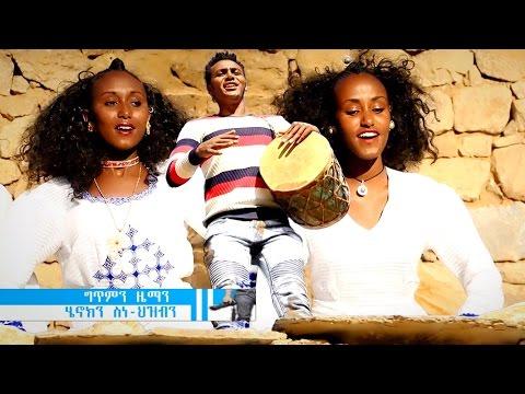 Henok Aregawi - Agame Adigrat / New Ethiopian Tigrigna Music (Official Video)