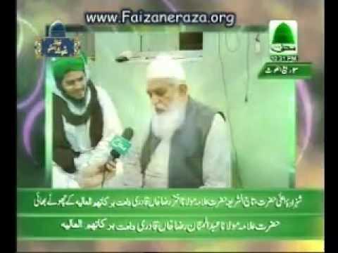 Tajush Sharee'ah Mufti Akhtar Raza Khan Qadri key Chote Bahi Moualna Abdul Manan Miya