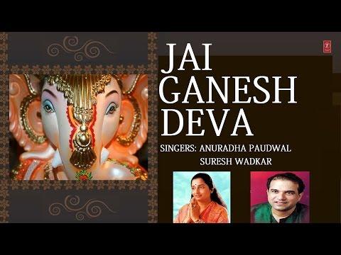 Jai Ganesh Deva, Ganesh Mantra by Suresh Wadkar, Anuradha Paudwal I Audio Juke Box
